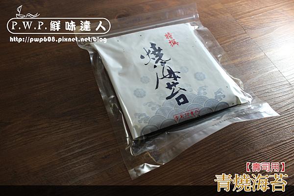青燒海苔 (2).png