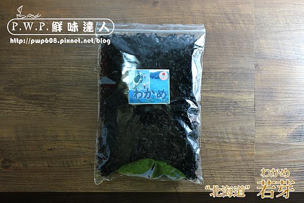 若芽 (4).png