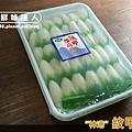 神港花枝 (2).png