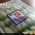 神港花枝 (5).png