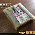 黃金鯡_中彥 (2).png