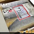 黃金鯡_中彥 (8).png