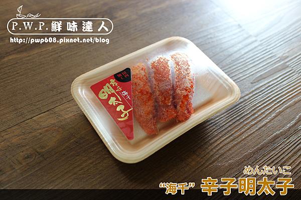 明太子 (2).png
