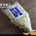 海鮮沙拉 (3).png
