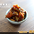 辣味螺肉 (9).png