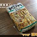 調味赤貝 (2).png