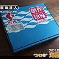海膽海蜇 (2).png