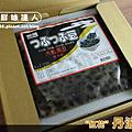 紅花黑豆 (7).png