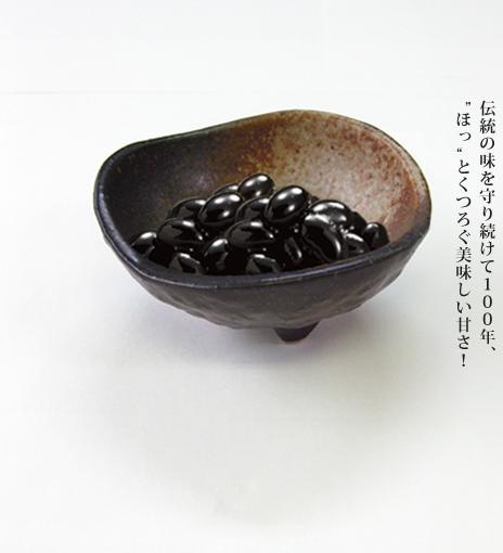 菊池 黑豆.jpg