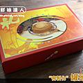 三入禮盒 (1).png