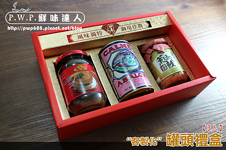 三入禮盒 (4).png