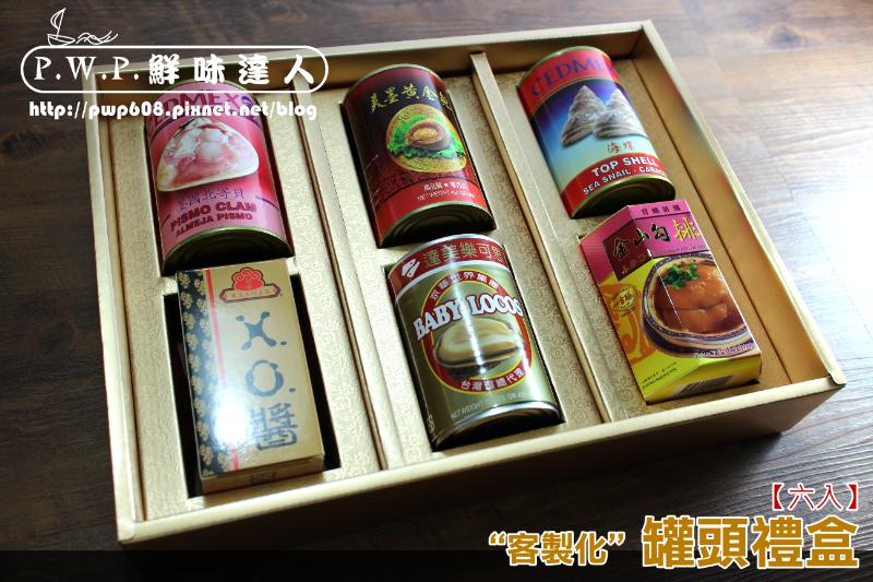 六罐禮盒 (1).png