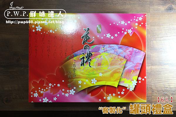 六罐禮盒 (4).png