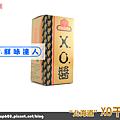 XO醬 (2).png