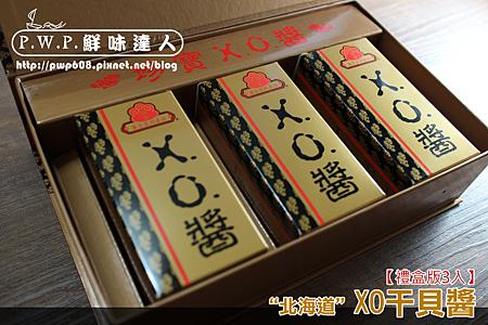 XO醬 (9).png