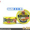 干貝罐頭 (3).png