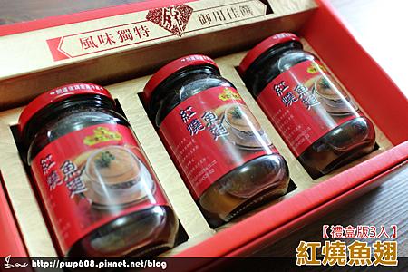 湘帝魚翅 (4).png