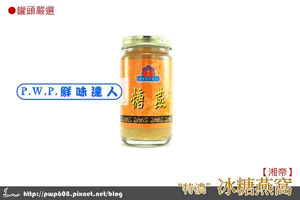 大冰燕 (1).png
