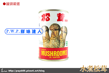 韓國松茸紅 (3).png