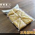 三角營養豆腐 (2).png