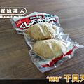 干貝天婦羅 (2).png
