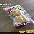 玉米天婦羅 (2).png