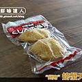 蟹味天婦羅 (2).png