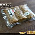 花枝薩摩楊 (5).png