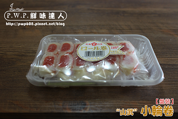 小輪卷 (2).png