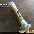 桃太郎 (2).png