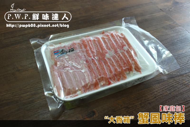 大香箱 (2).png