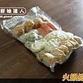 綜合火鍋 (2).png