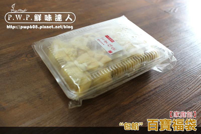 百寶福袋 (5).png