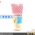 QP美奶滋 (2).png