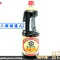 甘口醬油2.png