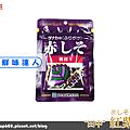 紫蘇粉 (3).png