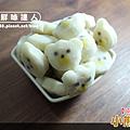 小熊魚板 (1).png