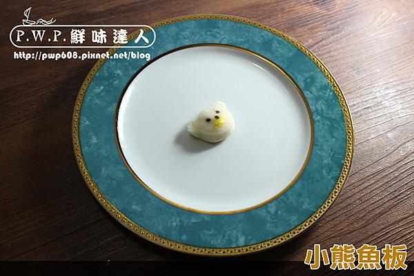 小熊魚板 (7).png