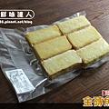 金磚魚豆腐 (7).png