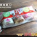2015迎春魚板.png