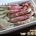 帝王蟹禮盒 (6).png