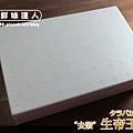 帝王蟹禮盒 (3).png