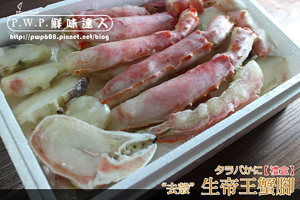 帝王蟹禮盒 (8).png