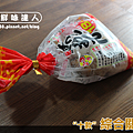 綜合關東煮 (2).png