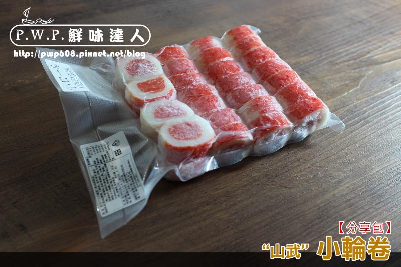 小輪卷 (4).png