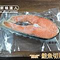 挪威鮭魚輪切 (2).png
