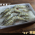 草蝦#8 (6).png