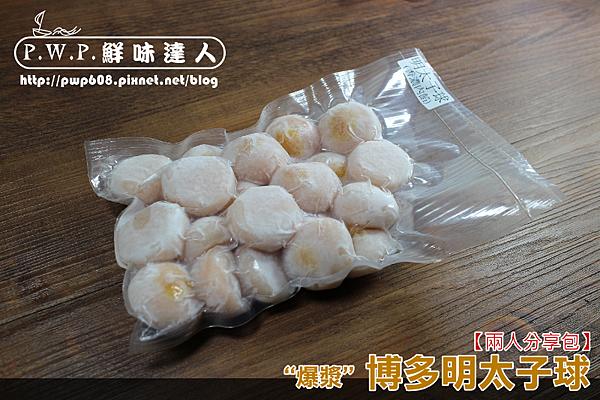 明太子球 (2).png