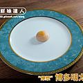 明太子球 (6).png