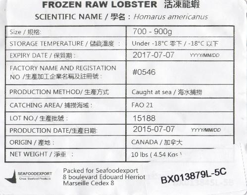 龍蝦700~900 標.jpg